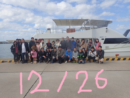 okinawa-whale-watching-blow-peduncle-arch-fluke-up-down-pec-slap-flipper-flopping-spy-hop-tail-peduncle-breach.20171226_02.jpg