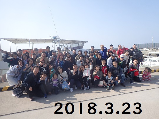 okinawa-whale-watching-blow-peduncle-arch-fluke-up-down-pec-slap-flipper-flopping-spy-hop-tail-peduncle-breach.20180323.03.JPG